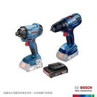 【BOSCH 博世】18V電鑽/衝擊雙機 GSR + GDR 180-LI 2.0A (不含充電器)