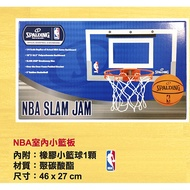 【nice】SPALDING 斯伯丁 NBA SLAM JAM NBA 等比例 灌籃 小籃板 彈簧籃框+籃球 送手環
