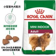 小Q狗~法國皇家 ROYAL CANIN 《小型室內成犬 MNINA》3kg/法國皇家/成犬飼料