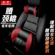 適用于13-19款三菱新Outlander頭改裝頭枕 Outlander專用頸枕腰靠頭枕超讚的哦