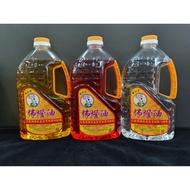 【錦桂】佛燈油(灌) / 石蠟油 / 2公升 / 一箱六瓶 / 一貫道佛燈用油 / 佳利達 / 供燈、點光明