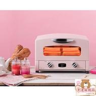歡迎光臨日本SENGOKU ALADDIN千石阿拉丁烤箱