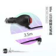 9Y06【Mio Pad 6 導航機專用】車充線 3.5米線長 Garmin 車充電源線 方便車內藏線|BuBu車音響館