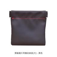 a - hung spring iron earphone storage bag large earphone bag