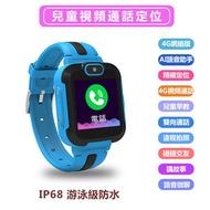 JTSK - 日本JTSK 兒童4G視頻通話AI定位智能電話手錶 - 藍色