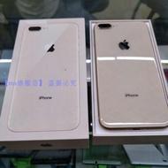 原廠盒裝 福利品  99新 iPhone8 plus 8P 5.5吋 128G二手手機現貨免運費 超長質保
