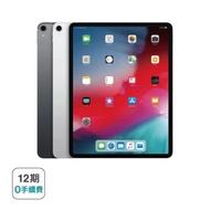 【Apple】 iPad Pro 12.9吋  Wi-Fi + Cellular (256GB)