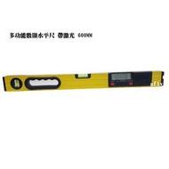 【大寮二手電動工具】 600MM 數顯電子水平尺 帶激光磁性水平儀 高精度尺 水平尺