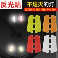 Bicycle Reflective Stickers Spoke Reflective Stickers Warning Car Stickers