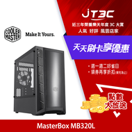 Cooler Master MasterBox MB320L 電腦機殼
