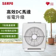 SAMPO聲寶 14吋微電腦遙控DC直流馬達箱扇 SK-FC14BDR