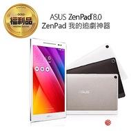 【華碩福利品】ZenPad 8.0 Z380M 8吋4核心 平板電腦(玫瑰金黑白)