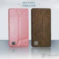 SONY Xperia Z2 D6503 折疊站立式皮套/側翻皮套/翻頁式皮套/手機套/手機殼/保護套/皮套/神腦公司貨