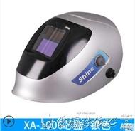 電焊面罩迅安電焊面罩自動變光焊帽自動變光電焊面罩氬弧焊面罩變光面罩 爾碩數位
