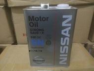 (豪大大汽車工作室)NISSAN 裕隆 日本原裝 日產原廠 日本原廠 節能機油 SN級5W30 5W-30