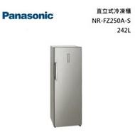 Panasonic 國際牌 242L 直立式冷凍櫃 NR-FZ250A-S