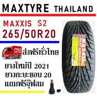 MAXXIS ยางรถยนต์ (ขอบ20) 265/50R20 รุ่น MA-S2 4 เส้น (ปี 2021)