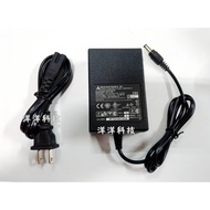 【洋洋小舖】DELTA 台達電子 DC 12V 2A 電子式DC整流變壓器 電源供應器 直流變壓器 充電器 穩壓器