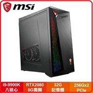 【2019.4  九代i9炫彩電競 Infinite】 MSI 微星  Infinite X 9SE-295TW 桌機 i9-9900K/32G/2T+512 SSD/RTX 2080 8G/Win10