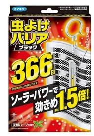 日本Furakira 366日 防蚊掛片1.5倍