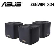 ZENWIFI AX Mini XD4 三入組 AX1800 Mesh 雙頻網狀 WiFi 6 無線路由器