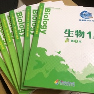 升學王3.0(生物)國中一年級