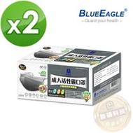 藍鷹牌 台灣製 成人平面活性碳口罩 50入*2盒