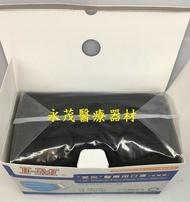 愛民 醫用口罩 成人平面口罩 (未滅菌) 台灣製造 50入/盒