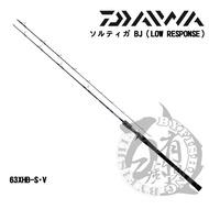 DAIWA 頂級船釣鐵板竿 SALTIGA BJ (LOW RESPONSE)【百有釣具】
