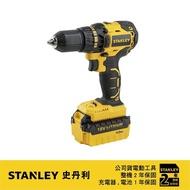 【Stanley】美國 史丹利 STANLEY 20V Max 18V 鋰電無碳刷電鑽調扭起子機 SBD201D2K(SBD201D2K)
