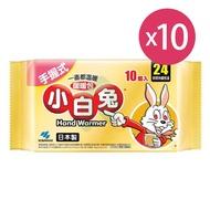 【10包組】日本桐灰小白兔暖暖包24HR 10個/包【瑞昌藥局】000811