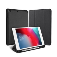 iPad mini5 7.9吋 2019 A2133 織布紋三折帶筆槽散熱保護套(黑)