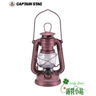露營小站~【UK-4018】日本鹿牌CAPTAIN STAG 復古暖色LED燈-紅色、仿煤油燈-國旅卡