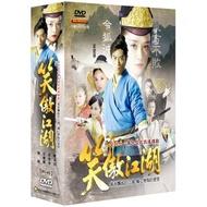 合友唱片 笑傲江湖-(全42集) Swordsman DVD