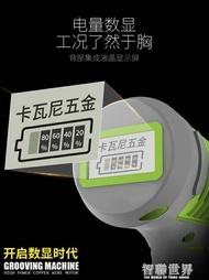電鑽 卡瓦尼手鑚電動充電式電鑚電動螺絲刀手電轉鑚家用起子小手槍鑚 ATF 智聯