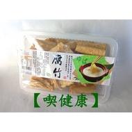 【喫健康】自然養生坊非基改腐竹(乾豆皮)160g/賣場商品合購滿2000可宅配免運費