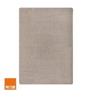 【特力屋】峽灣素色圈絨地毯133x190cm 灰棕