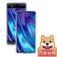 阿柴好物 Vivo NEX 雙螢幕版 防摔氣墊保護殼