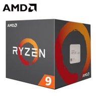 AMD【十二核】Ryzen9 3900X 3.8GHz(Turbo 4.6GHz)/12C24T/快取64MB/105W/代理商三年保固