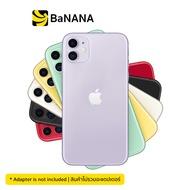 Apple iPhone 11 (NEW BOX) by Banana IT