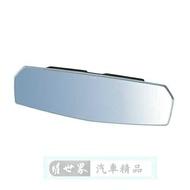 權世界@汽車用品 日本CARMATE 無邊框設計大型曲面車內後視鏡車內後視鏡(藍鏡) 270mm DZ446