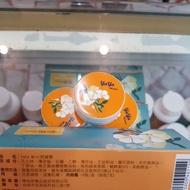[Sola] 葡眾 Yaya 雅雅軟膏 葡眾公司正品 快速出貨 YaYa Mini 舒緩膏 7克/ 1小瓶