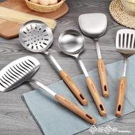 304不銹鋼鍋鏟炒菜鏟子防燙實木柄湯勺勺子漏鏟粥勺漏勺廚具炊具