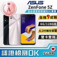 【ASUS 華碩】ZenFone 5Z ZS620KL 6G/128GB(全機9成新)