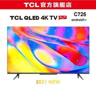 """TCL - C725 系列 43C725 4K QLED Android 電視 43"""""""