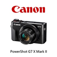Canon 佳能 PowerShot G7X2 G7X Mark 2 G7X II 類單眼 翻轉螢幕 公司貨 酷BEE