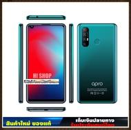 โทรศัพท์มือถือ apro-S1 รุ่นใหม่ จอใหญ่ 6.7นิ้ว สเปคแท้ ราคาถูก ใช้แอพธนาคาร เป๋าตังค์ได้ ฟรีเคส ฟิล์ม ประกันศูนย์ไทย
