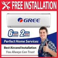 ❃❁❃Gree 1HP, 1.5HP and 2HP Aircond, FOC Professional Installation in Covered Area