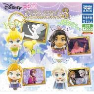 全套4款【日本正版】大頭 迪士尼公主 吊飾 P3 扭蛋 轉蛋 小仙女 叮噹 冰雪奇緣 安娜 876851