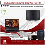 "⚡️⚡️ สินค้าราคาพิเศษ ⚡️⚡️ACER Notebook(โน๊ตบุ๊ค)Nitro AN515-44-R2A6 (NH.Q9NST.004) Ryzen 7-4800H/16GB/512GB SSD/GeForce GTX1650Ti-4GB/15.6""FHD IPS144 Hz/Win10Home/Obsidian Black/3Year"